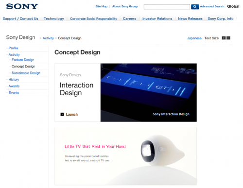 Sony Interaction Design